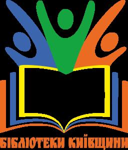 Лого акції
