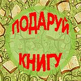 present_book