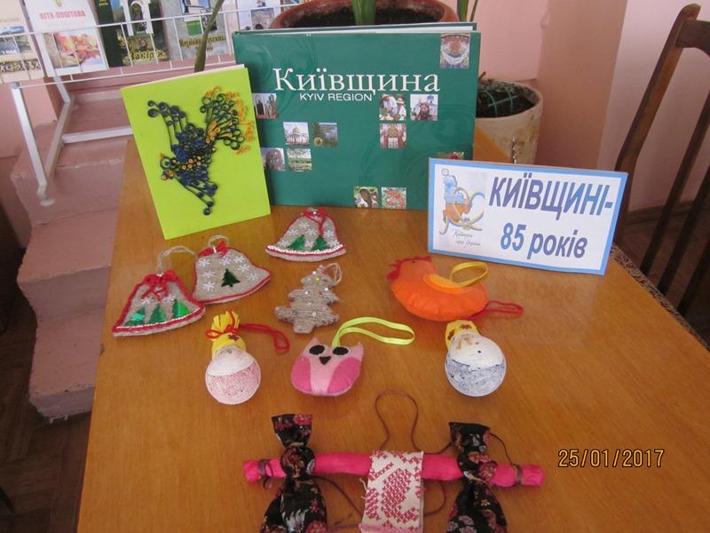 київська область 005