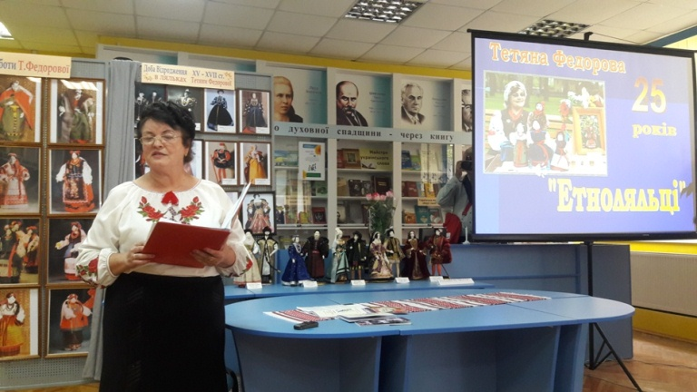 Олена Єгор.(1)