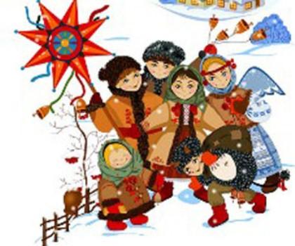 Колядки-и-щедривки-в-сочельник-2013