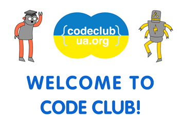 welcome_to_code_club_ua_new
