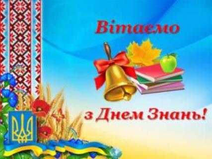 1504244625_vtalna-listvka