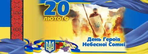 Plakat-Nebesna-sotnya-35n47n4s7fbh7zf1159vcw