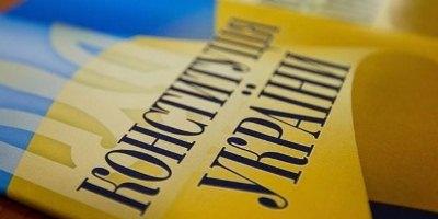 h_ua_den_konstitucii_ua