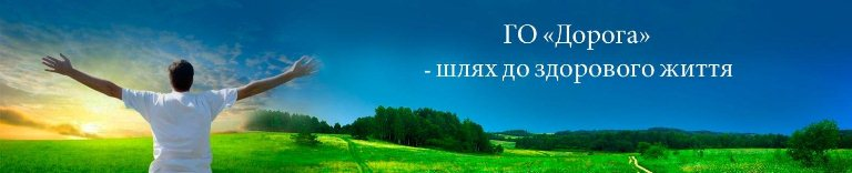 1_doroga595e0b6ea0fa8