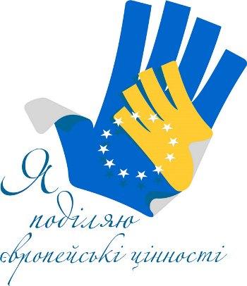 logo_lugansk