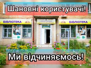 Polish_20200609_150924986