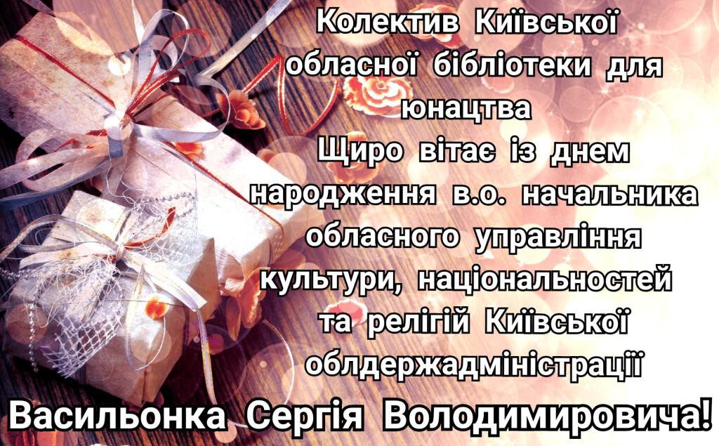 Polish_20200615_121041291