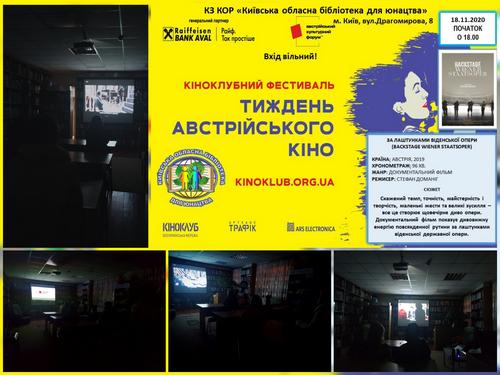 Polish_20201119_105204216