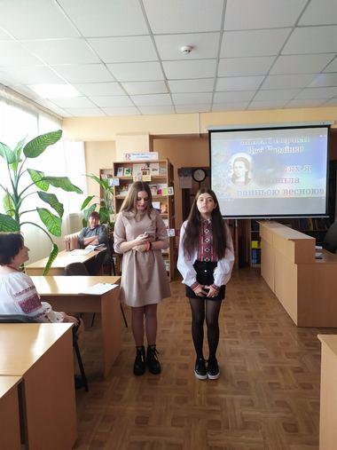 леся українка 10.