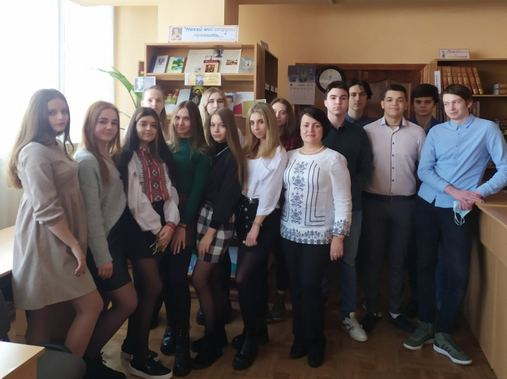 леся українка 11