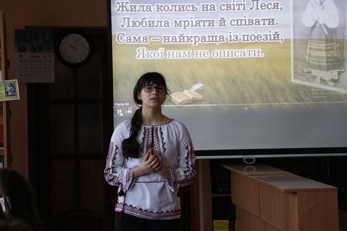 леся українка 15