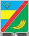Coat_of_arms_of_Bilotserkivskyi_Raion2