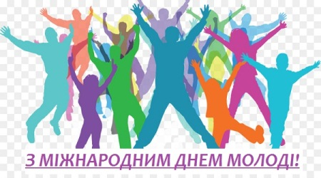 kisspng-world-youth-day-2011-international-youth-day-party-5b02889a841287.396823111526892698541